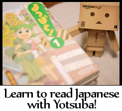 Yotsubato! Reading Pack